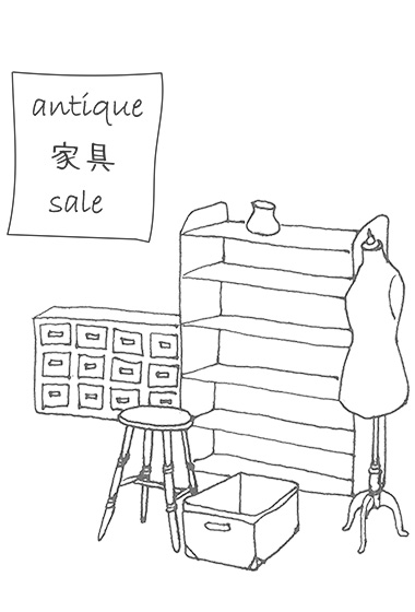 info用家具sale.jpg